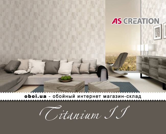 Обои AS Creation Titanium II