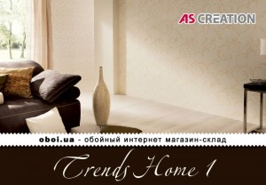 Інтер'єри AS Creation Trends Home 1