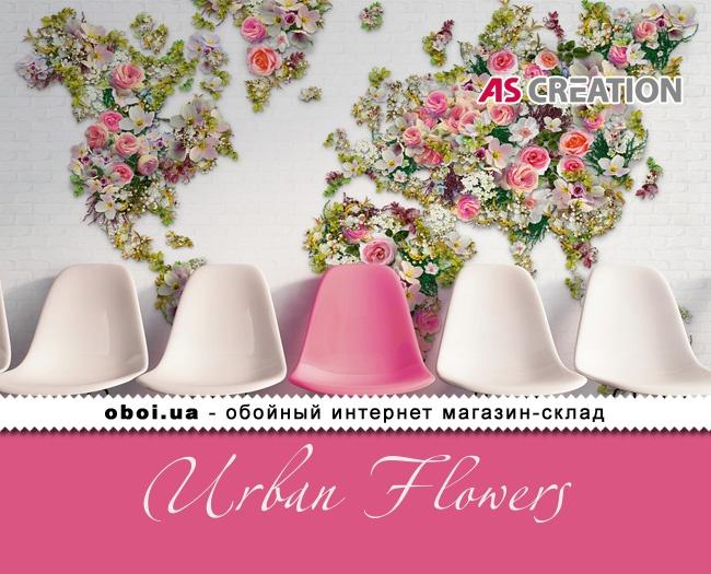 Вінілові шпалери на флізеліновій основі AS Creation Urban Flowers
