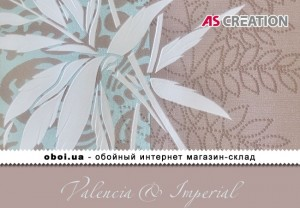 Обои AS Creation Valencia & Imperial