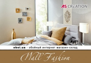 Інтер'єри AS Creation Wall Fashion