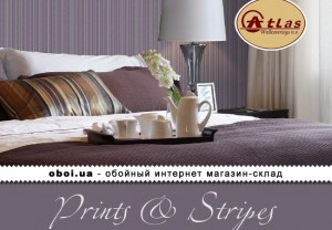 Обои Atlas Prints & Stripes