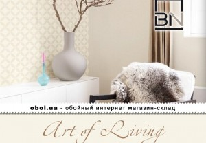 Шпалери BN Art of Living