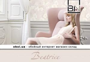 Шпалери BN Beatrice