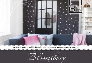 Інтер'єри BN Bloomsbury