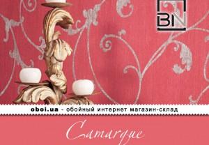 Шпалери BN Camarque