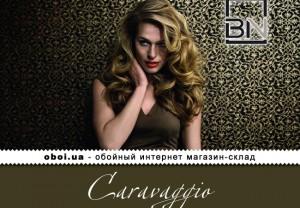 Обои BN Caravaggio