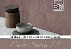 Интерьеры BN Color Stories II