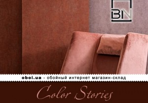 Обои BN Color Stories