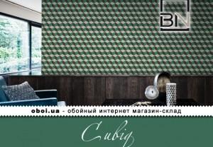 Шпалери BN Cubiq
