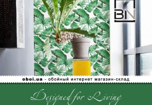 Шпалери BN Designed for Living