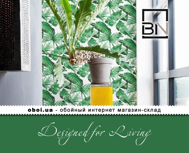 Обои BN Designed for Living