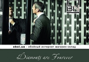 Шпалери BN Diamonts are Fourever