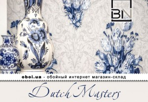 Інтер'єри BN Dutch Masters
