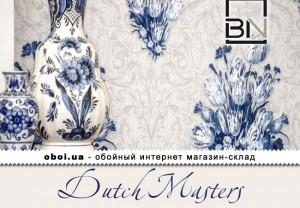 Шпалери BN Dutch Masters
