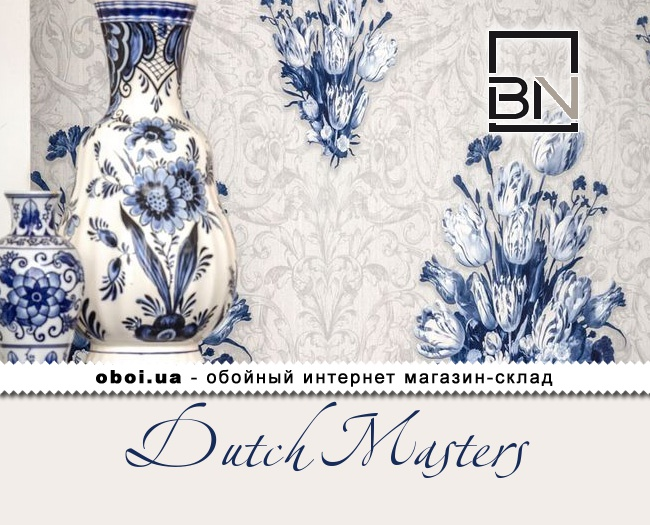 Обои для стен BN Dutch Masters