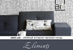 Інтер'єри BN Elements