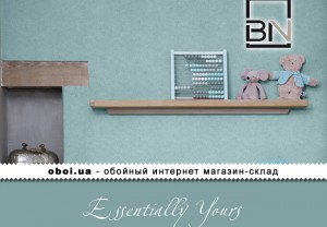 Шпалери BN Essentially Yours