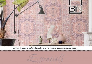Інтер'єри BN Essentials