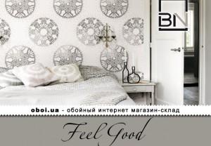 Інтер'єри BN Feel Good