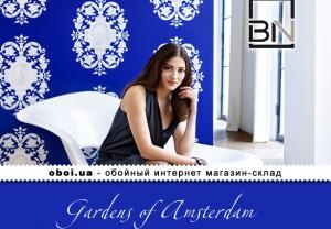 Інтер'єри BN Gardens of Amsterdam