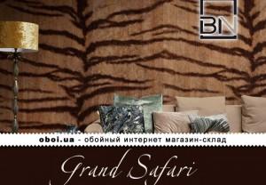 Шпалери BN Grand Safari