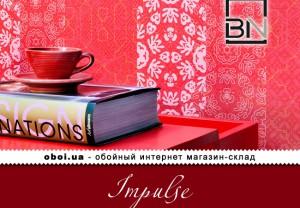 Інтер'єри BN Impulse