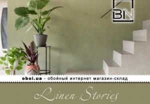 Інтер'єри BN Linen Stories