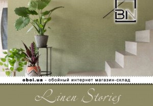 Шпалери BN Linen Stories