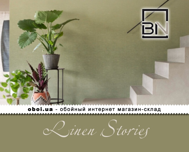 Обои BN Linen Stories