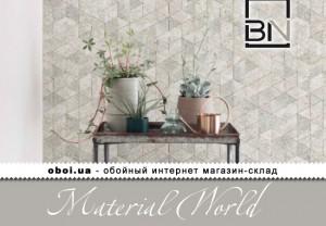 Інтер'єри BN Material World