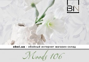 Шпалери BN Moods 106