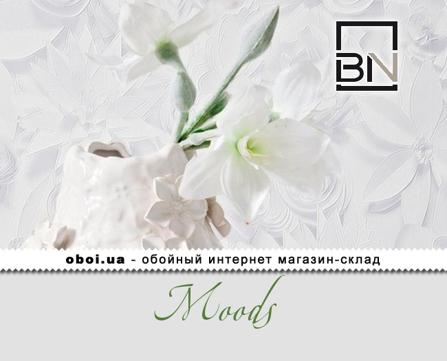 Флизелиновые обои BN Moods