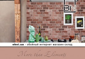 Шпалери BN More than Elements