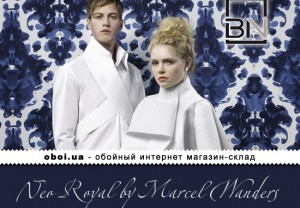 Шпалери BN Neo Royal by Marcel Wanders
