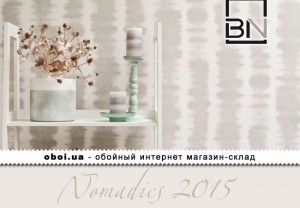 Nomadics 2015