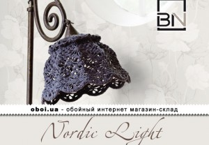 Шпалери BN Nordic Light