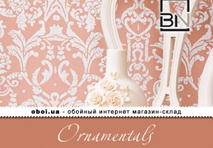 Інтер'єри BN Ornamentals