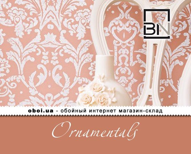 Виниловые обои на флизелиновой основе BN Ornamentals