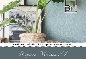 Інтер'єри BN Riviera Maison II