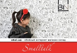 Шпалери BN Smalltalk