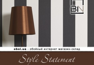 Інтер'єри BN Style Statement