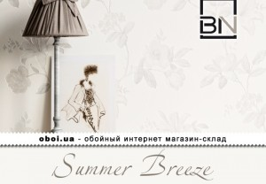 Шпалери BN Summer Breeze