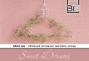 Шпалери BN Sweet Dreams