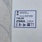 Обои BN Tailor 418424