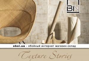Шпалери BN Texture Stories