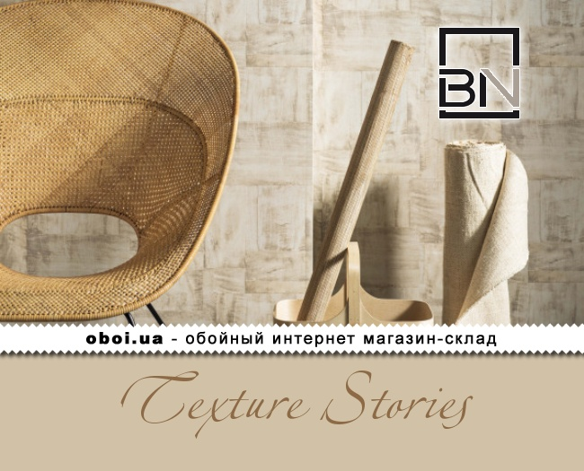 Обои BN Texture Stories