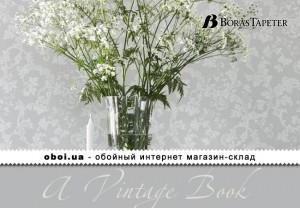 Интерьеры Borastapeter A Vintage Book