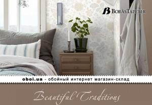 Обои Borastapeter Beautiful Traditions