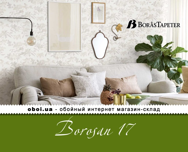 Обои Borastapeter Borosan 17